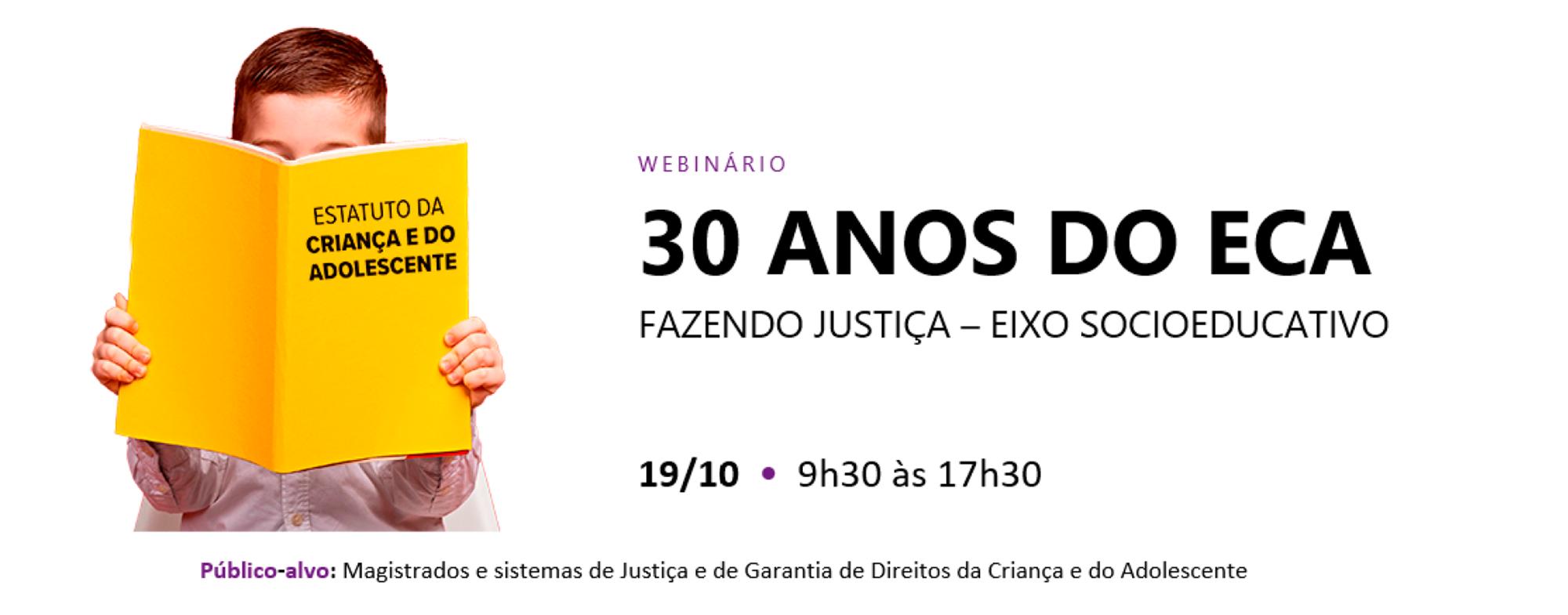 30 anos do ECA: Juiz gaúcho irá palestrar em evento do TJSP sobre infância e juventude
