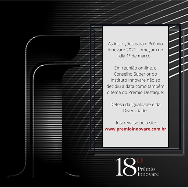 Calendário do 18º Prêmio Innovare começa em março